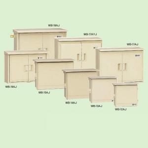 未来工業 ウオルボックス プラスチック製防雨スイッチボックス 《ヨコ型》 屋根付 ミルキーホワイト WB-17AM