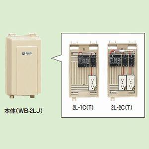 未来工業 屋外電力用仮設ボックス 漏電しゃ断器・分岐ブレーカ・コンセント内蔵 ELB組込品 2L-2CT