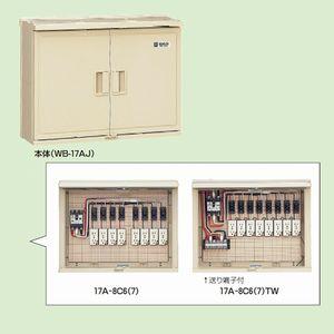 未来工業 屋外電力用仮設ボックス 漏電しゃ断器・分岐ブレーカ・コンセント内蔵 ELB組込品 17A-8C6