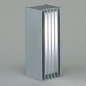 最前線の シルバーメタリック AF-2033:電材堂 山田照明 E26電球形蛍光灯D15形×1 ガーデンライト 昼白色-エクステリア・ガーデンファニチャー