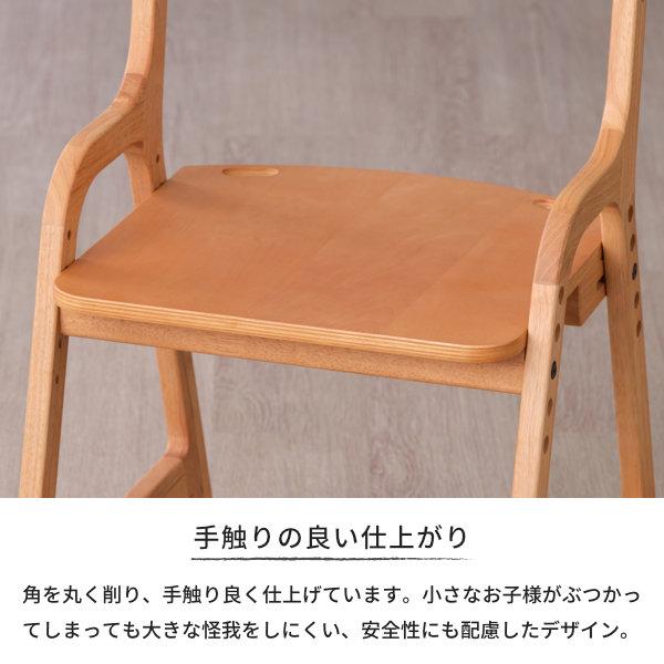 【令和5/1の4H限定!エントリでポイント26倍】学習チェア デスクチェア ダイニングチェア イス 椅子 子ども ハイチェア 学習椅子 高さ調整 シンプル 組立式 リーズナブル ラバー材  AIRY DESK CHAIR - ISSEIKI 101-01097