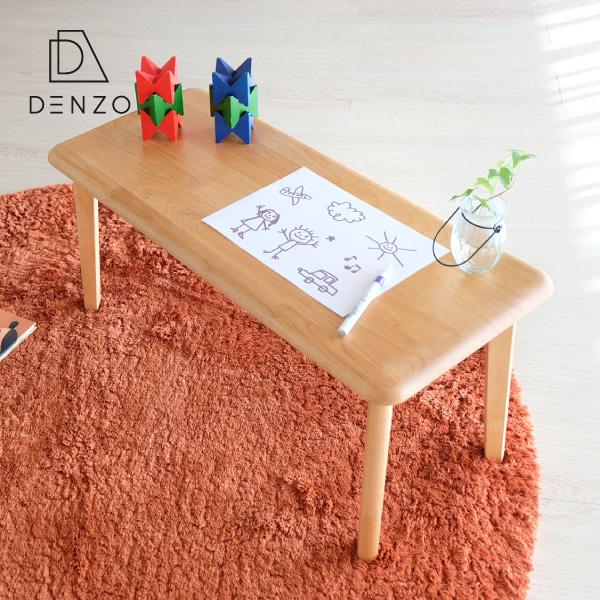 キッズ キッズテーブル ミニテーブル 子供用 木製 アルダー 送料無料 CARBO MINI TABLE - カルボ ミニ テーブル - [ISSEIKI 一生紀]