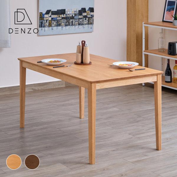 【6/1限定!ポイント15倍】テーブル 食卓 ダイニング 北欧 シンプル 木製 天然木 無垢 送料無料 ELIOT DINING TABLE 130 (NA/MBR) - エリオット ダイニングテーブル 130 - [ISSEIKI 一生紀 200171]