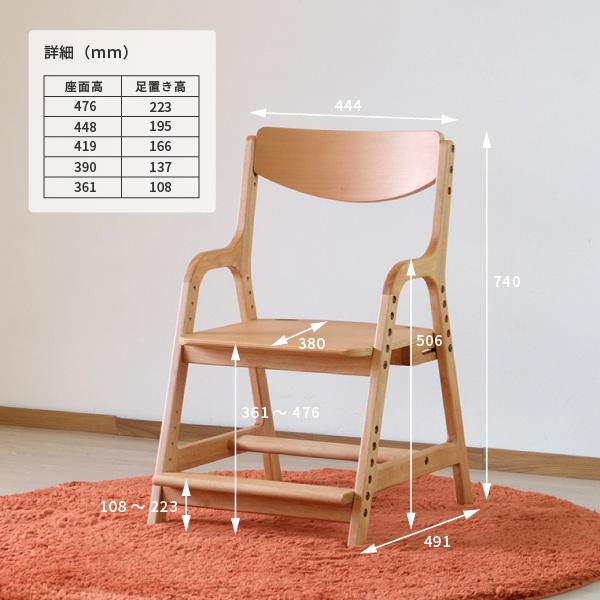 【令和5/1の4H限定!エントリでポイント26倍】キッズチェア クッション セット キッズチェア 子供用 学習チェア 木製 椅子 5段階 ファブリック 集中 ダイニング  AIRY DESK CHAIR+CUSHION (OR/IV/TBL/GYBE/BL/GREEN/RS)-エアリー チェア+クッション -[ISSEIKI]