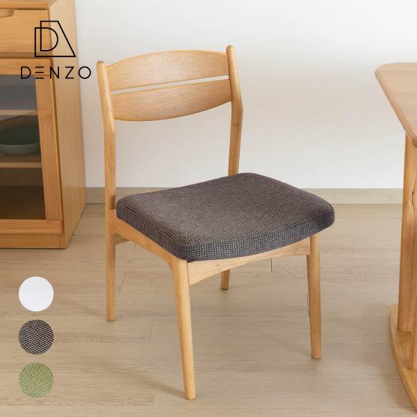 【(5/1限定!)エントリーでP20倍!】 ダイニングチェア 椅子 イス いす チェア 木製 天然木 ナチュラル 自然 食卓 オーク 無垢材 キッチン 通販 送料無料 SOUR DINING CHAIR -サワー ダイニングチェア- [ISSEIKI 一生紀 200087][キャッシュレス還元]