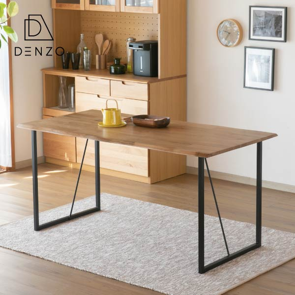 【(5/1限定!)エントリーでP20倍!】 ダイニング テーブル 北欧 ナチュラル オーク ホワイトオーク スチール 木製 無垢材 シンプル おしゃれ 幅150 送料無料 DYH-B-02 150 TABLE (OAK) 258-00004
