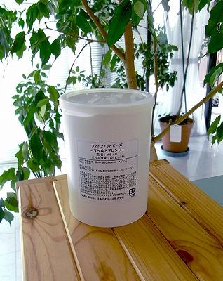 植物精油消臭剤フィトンチッドビーズ カートリッジ型