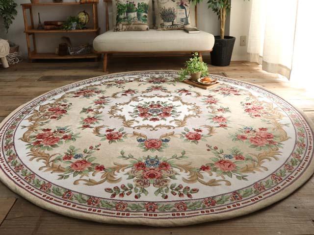高級シェニール糸で織られた美しいデザインのゴブラン織ラグ 約200cm円形