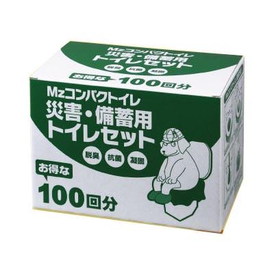 Mzコンパクトイレ100回 CPT-100 非常用トイレ