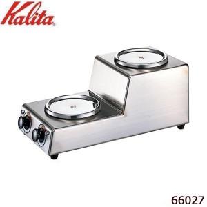 【送料無料】Kalita(カリタ) 1.8L デカンタ保温用 2連ウォーマー タテ型 66027【smtb-TD】【saitama】