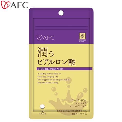 潤うヒアルロン酸 30日分(120粒)×6袋 Y0120 AFC(エーエフシー) ハートフルシリーズ 【送料無料】【smtb-TD】【saitama】