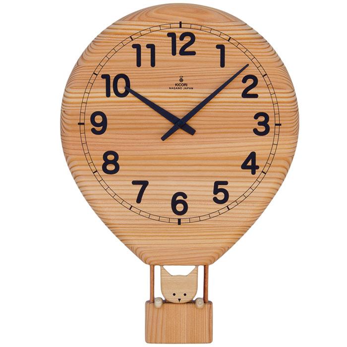 KICORI【New!!】気球の時計