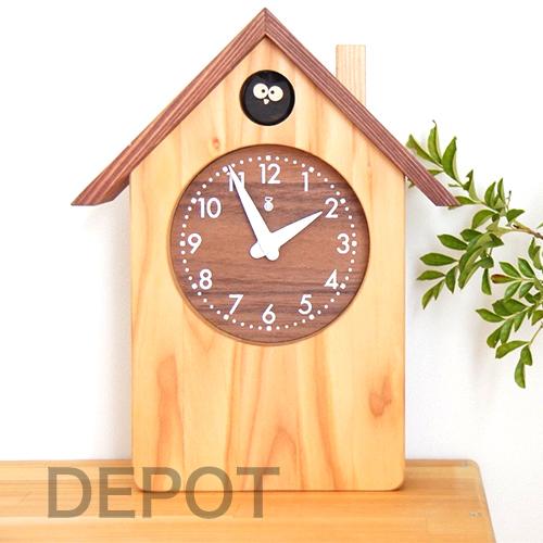 KICORI 【New!!】オリジナルおうちのふくろう時計【送料無料】 木製 時計