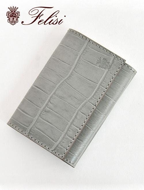 フェリージ  felisi 国内正規品 カードケース 名刺入れ クロコ型押しレザー 450/SA 024 グレー プレゼント ブランド でらでら 公式