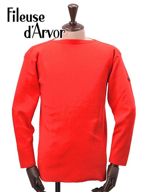 フィールズダルボー  Fileuse d'Arvor バスクシャツ メンズ 長袖ニットソー BREST ブレスト 単色 無地 062 ROUGE ルージュ ボートネック オーガニックコットン フランス 国内正規品 でらでら 公式ブランド