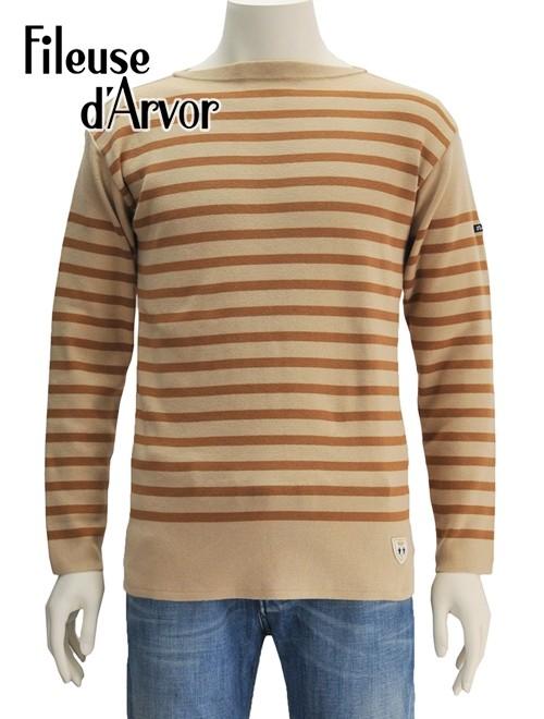 フィールズダルボー  FILEUSE D'ARVOR メンズ バスクシャツ BREST ブレスト ボーダーモデル 1EU ベージュ&キャメル 長袖 オーガニックコットン ニットソー フランス 国内正規品