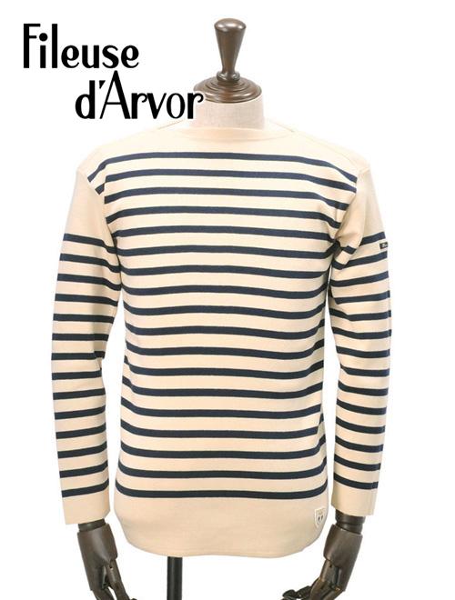 フィールズダルボー  FILEUSE D'ARVOR メンズ バスクシャツ BREST ブレスト ボーダーモデル 1im ECRU-MARINE ナチュラル ベージュ ネイビー ポートネック オーガニックコットン 長袖ニットソー フランス製