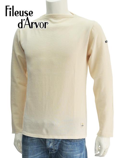 フィールズダルボー  FILEUSE D'ARVOR TRISTAN長袖 エクリュベージュ コットンニット素材 ボートネック バスクシャツ フランス製