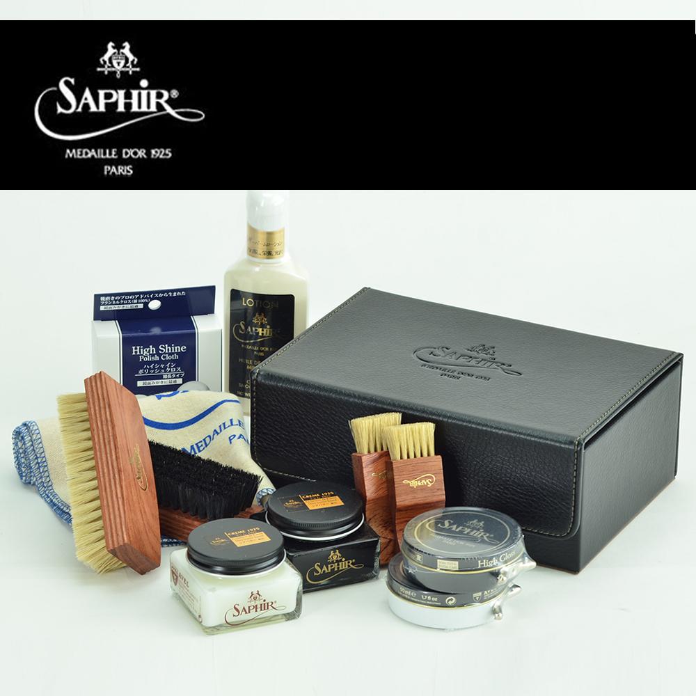 サフィールノワール  Saphir Noir【返品交換不可】デラックスハイシャインセット 大・ラージサイズ ブラックボックス でらでら 公式ブランド