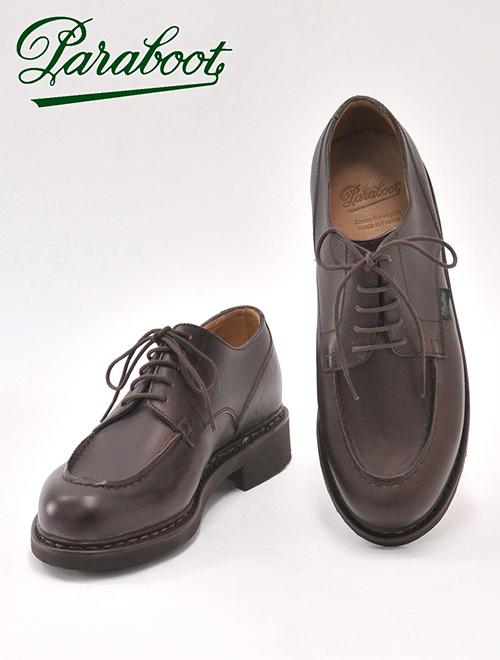 【2020春夏新作】PARABOOT -CHAMBORD-パラブーツ カフェブラウンUチップシューズ シャンボード パラブーツ  PARABOOT シャンボード CHAMBORD レザーシューズ メンズ 革靴 710707 カフェブラウン ワーク靴 オイルドレザー Uチップ 国内正規品 でらでら 公式ブランド
