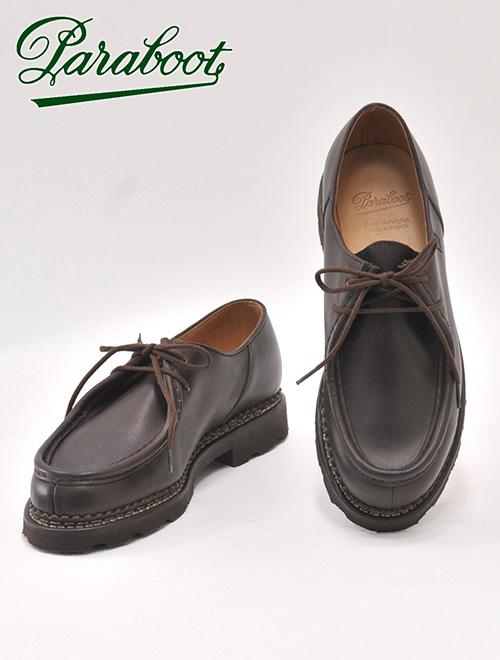 パラブーツ  PARABOOT ミカエル michael チロリアンシューズ メンズ 革靴 マロンブラウン・カフェ 715612 MARRON-CAFE オイルドレザー 国内正規品 でらでら 公式ブランド