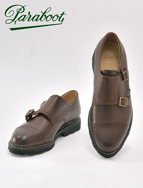 パラブーツ  ウィリアム 国内正規品 Paraboot william ブラウン グレインレザー しぼ革ダブルモンクストラップシューズ メンズ靴