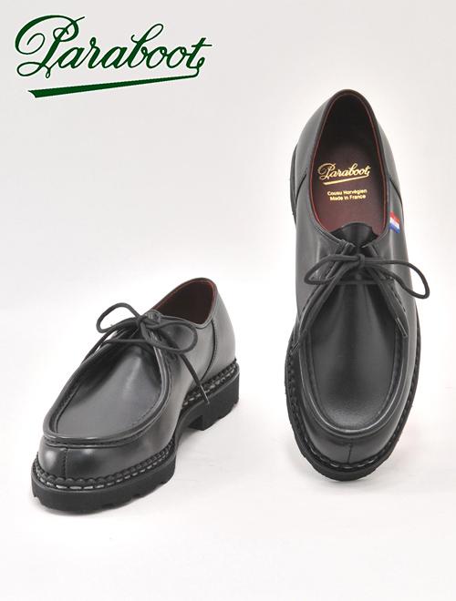 パラブーツ  PARABOOT ミカエル MICHAEL チロリアンシューズ メンズ 革靴 BBR LIS オイルドカーフレザー トリコロールタグ ブラック チャッカ 国内正規品 でらでら 公式ブランド