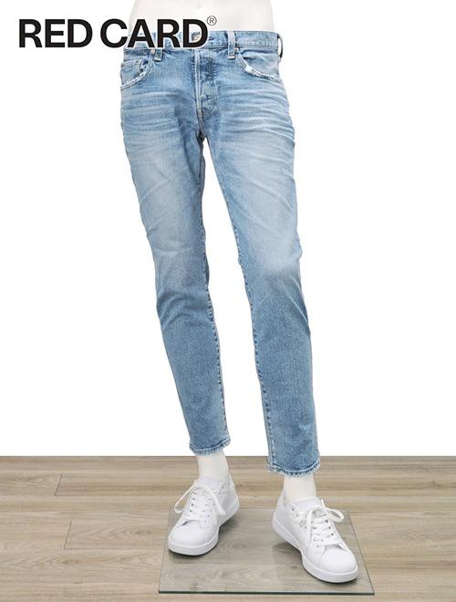 【今なら更にPoint8倍!】レッドカード  RED CARD 国内正規品 メンズ デニムパンツ ストレッチ Rhythm リズム スリムテーパードジーンズ ヴィンテージライトブルー クロップド丈 ダメージ 日本製 でらでら 公式ブランド