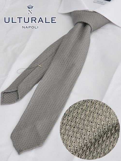 ウルトゥラーレ  ULTURALE イタリア製 グレー シルクニット 100% 織り柄シアー 大剣6.5cm 清涼 夏用 メンズアクセサリー