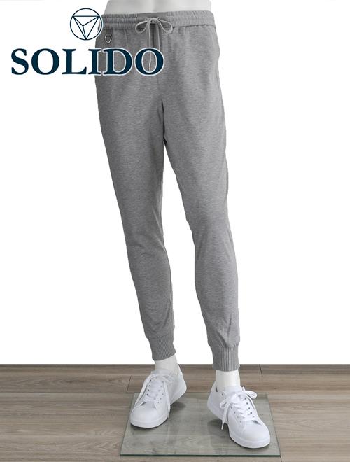 ソリード  SOLIDO メンズスウェットパンツ ライトグレー 5214-FIATO- 度詰め天竺 ドヅメ ドヅメ リブ裾&ゴムウエスト スラックス