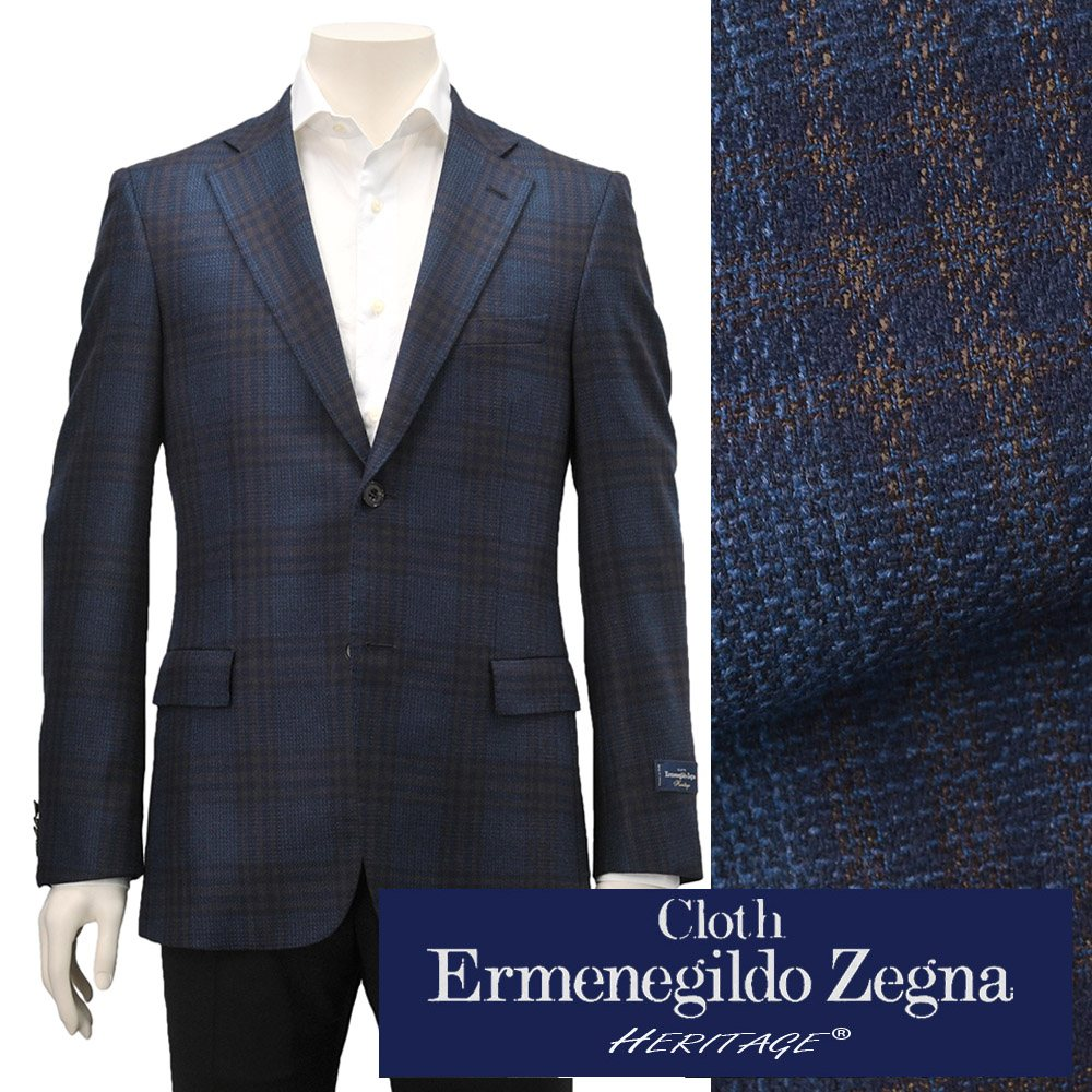 エルメネジルド ゼニア  cloth by Ermenegildo Zegna メンズ 2つ釦ジャケット HERITAGE ヘリテージ ネイビーブルー&ブラウンチェック シングル ウール でらでら 公式ブランド