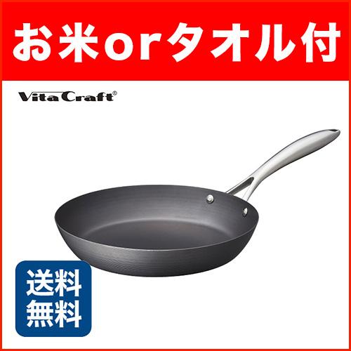 ビタクラフト スーパー鉄フライパン 26 (d)