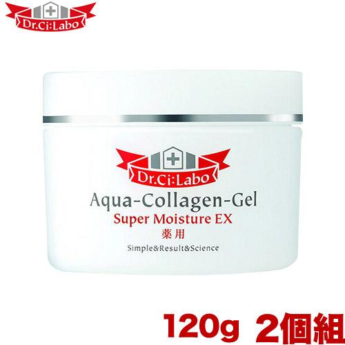 ドクターシーラボ 薬用アクアコラーゲンゲル スーパーモイスチャーEX 120g ×2 (送料無料) シーラボ 通販