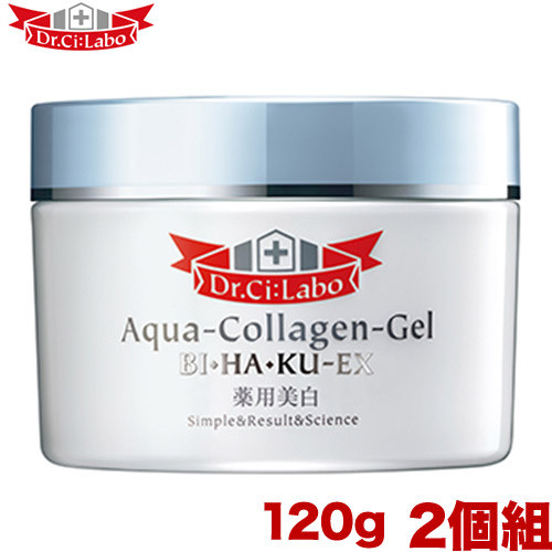シーラボ薬用アクアコラーゲンゲル美白EX 120g 2個組