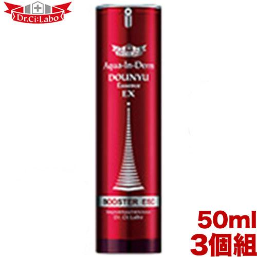 ドクターシーラボ アクアインダーム導入エッセンスEX 50ml シーラボ インダームフォースEX 赤の導入 通販 3個組