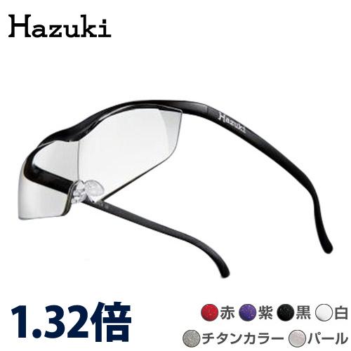 ハズキルーペ ラージ クリアレンズ 1.32倍 hazuki (mo) (deal)