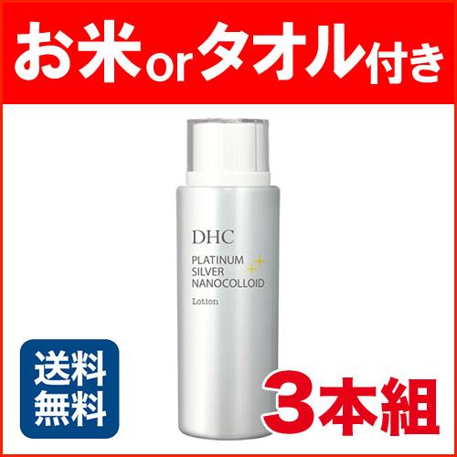 【あす楽】 DHC PAナノコロイドローション 3個組