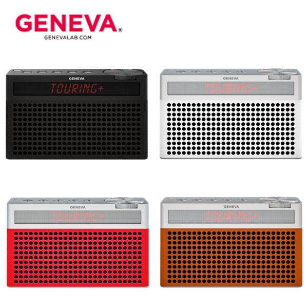Geneva Touring S+ ジェネバ ツーリングS + FMラジオスピーカー