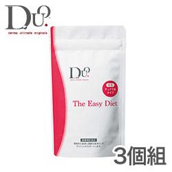【選べる特典付】 デュオ D.U.O. ザ イージーダイエット 180粒 3個組 DUO