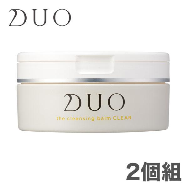 デュオ D.U.O. ザ クレンジングバーム クリア 90g 2個組 DUO (201908)