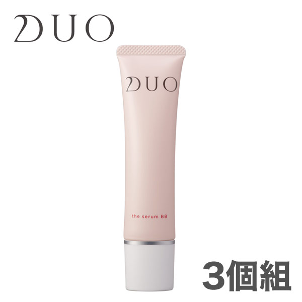 DUO デュオ ザ セラムBB 30g 3個組 D.U.O (201908)