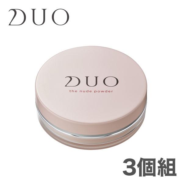 デュオ D.U.O. ザ ヌードパウダー 5g 3個組 DUO (201908)