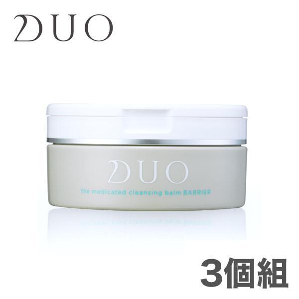 デュオ DUO ザ 薬用クレンジングバーム バリア 90g 3個組 D.U.O. メイク落とし