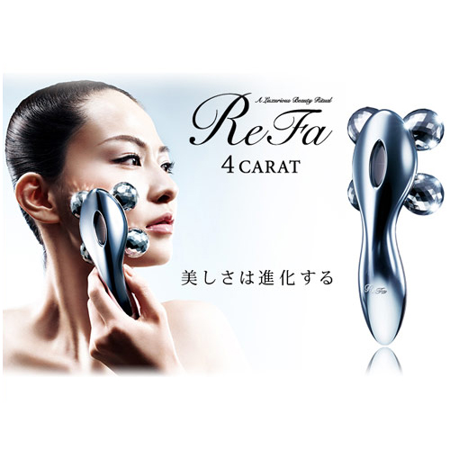 【在庫限り】リファフォーカラット ReFa 4 CARAT 正規品 MTG (mz)