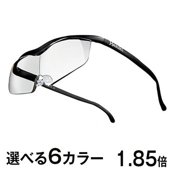 ハズキルーペ ラージ カラーレンズ 1.85倍 プリヴェAG Hazuki (deal)