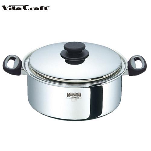 【あす楽】(ご購入で特典プレゼント) Vita Craft ビタクラフト マンハッタン 両手鍋 5.5L 5775(送料無料) 通販 (mz)(cp)