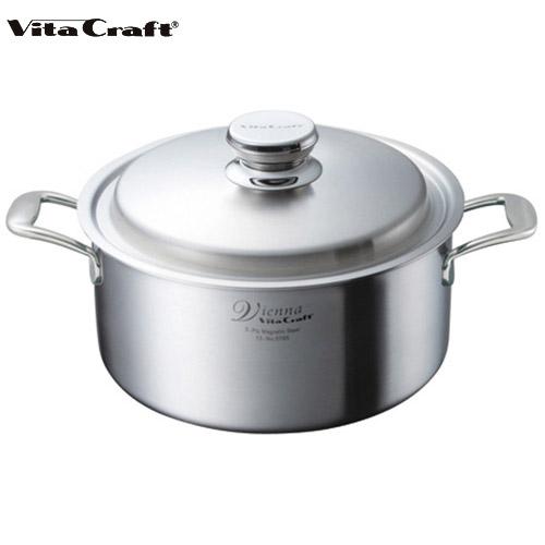 ビタクラフト Vita Craft ヴィエナ 両手鍋 4.0L No.5785 両手 鍋
