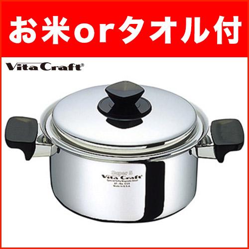 メーカー価格32400円が40%OFF! ビタクラフト スーパーファイブ 両手鍋 3.0L