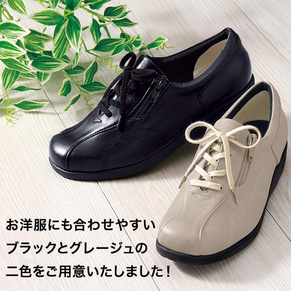 たびらく 牛革4E軽量ウォーキング シューズ 靴 レディース (PB)