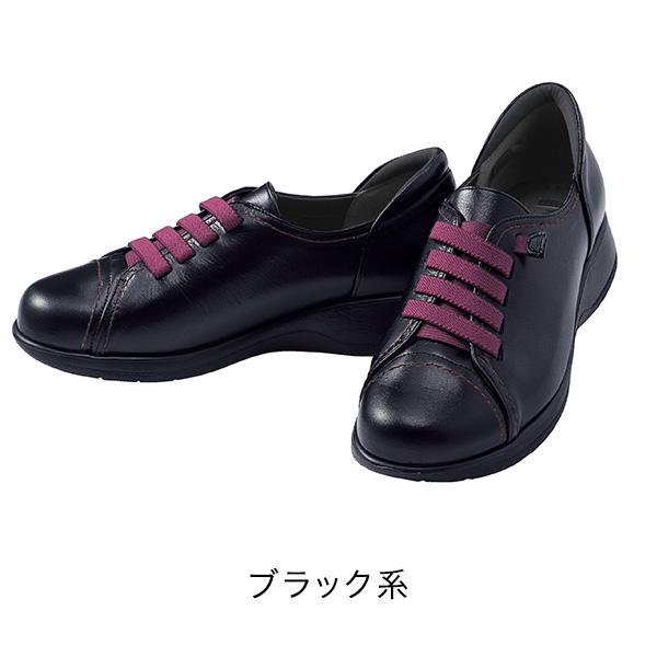 高井さんの靴 5E 牛革軽量甲ゴムスニーカー (PB) (pd)